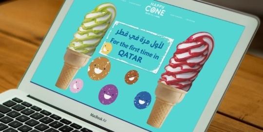 DataLine Website Design Qatar