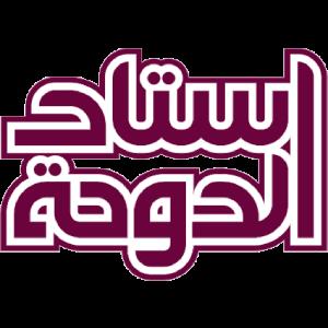 Gulf Legal Consultants (GLC) Law Firm Logo
