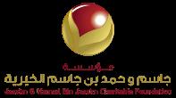 DataLine- Client Logo